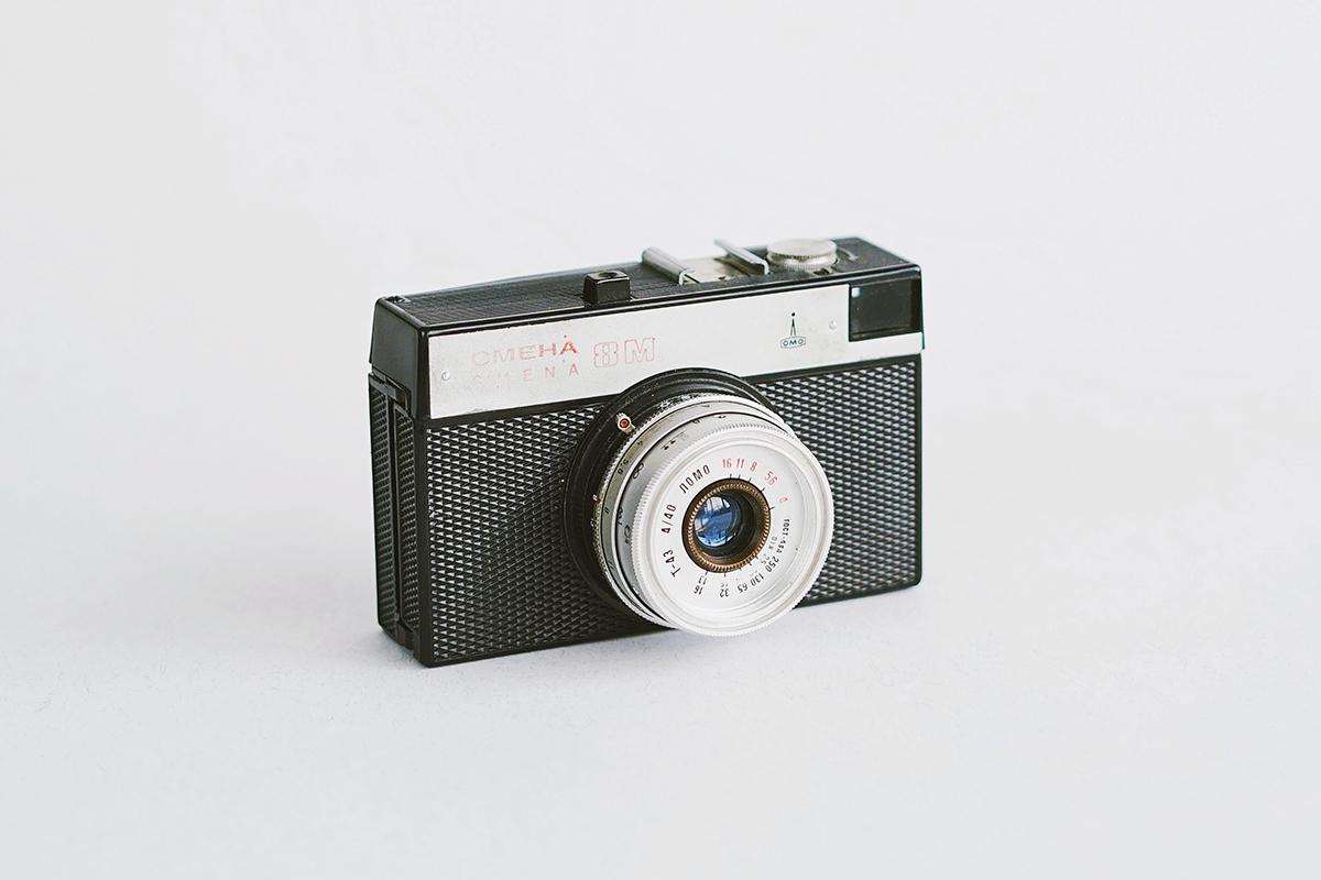 Assistenza e riparazione macchine fotografiche analogiche
